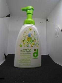 Babyganics Baby Shampoo + Body Wash, Chamomile Verbena, 16oz