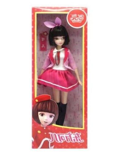 Doll Fashion Toys Kawaii SD