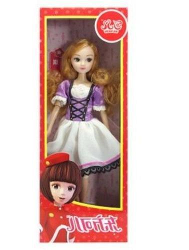 Doll Fashion Toys Kawaii