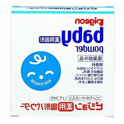 Pigeon Medicated Pressed Baby Powder Baby Skin Care Japanese