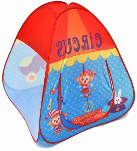 portable indoor play tent combo