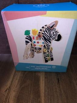 NEW Manhattan Toy Safari Zebra Wood Toy Beads Gears Jungle B