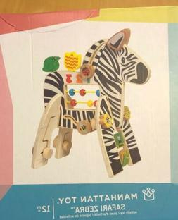 Manhattan Toy Safari Zebra Wood Toy Beads Gears Jungle Baby
